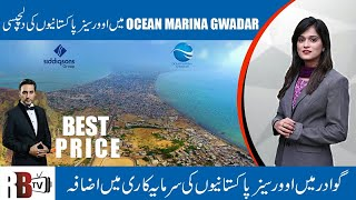 Best Opportunity for Overseas Pakistanis | Invest in Ocean Marina Gwadar Now| Property Insights