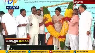 Vice President Venkaiah Naidu tour in Nellore district