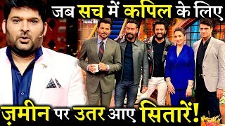 The Kapil Sharma Show Has Become Bollywood Stars Favourite Show Now!