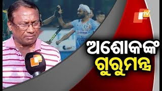 OTV's exclusive interview with Hockey legend Dhyan Chand's son ahead of India-Belgium HWC clash