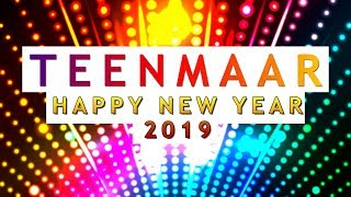 Teenmaar Extra Beat | Digital Light Effect | New Year Special | 2019