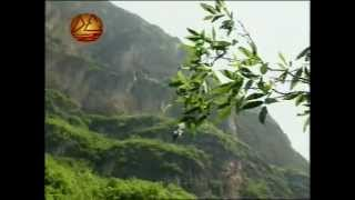 The Little Three Gorges (pre building of dam) 小三峡