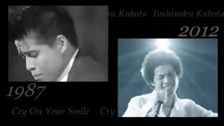 cry on your smile~1987ver. & 2012 ver. collaboration mix~
