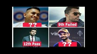 Educational Qualifications Of Famous Indian Cricketers