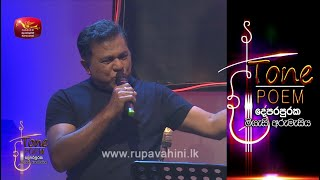 Owath Wadada @ Tone Poem with Piyal Perera & Rajitha Ranasinghe