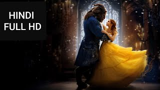 Beauty and the Beast | Latest Hollywood Movie 2017 | Hollywood Movie In Hindi Full HD