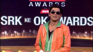 srk ke ok awards episode 1 || sunil grover as srk || sunil griver new show