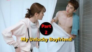 Love Story is My Unlucky Boyfriend - Part 2 【THE END】