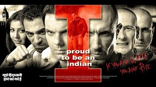 I - PROUD TO BE AN INDIAN - Trailer