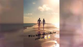 Romantic video status 😍😍 || ek mulaqaat mein video song status || sweet love status 😍😍