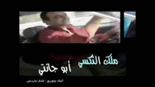 Song of Abo Jamti with english subtitle