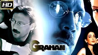 Grahan 2001 - Dramatic Movie | Jackie Shroff, Manisha Koirala, Ameeta, Anupama Verma.