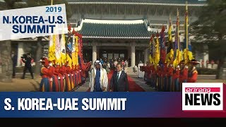 Leaders of S. Korea, UAE agree to forge deeper ties