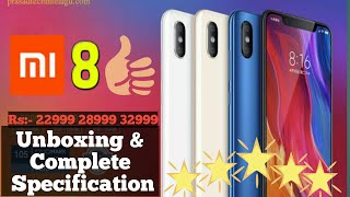 Xiaomi Mi 8 SE(i) Launch in India on July 21 Unboxing and complete information .....