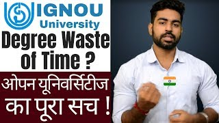 Degree from IGNOU or Open Universities Waste of Time ?   Must Watch   MBA   Btech   BCOm   Bsc