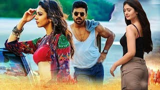 New Release Full Hindi Dubbed Movie 2019 | New South indian Movies Dubbed in Hindi 2019