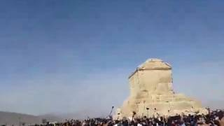Cyrus the great Fr