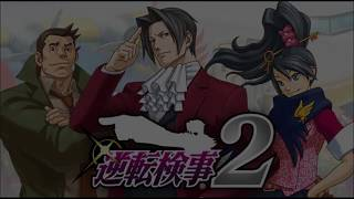 Gyakuten Kenji 2/Ace Attorney Investigations 2: Wanting to Find The Truth - All Remixes