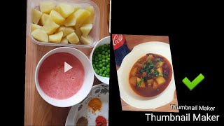 Aloo mattar recepie. Potato and peas curry  quick and easy way|easy meal| |quick cook|