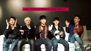planetarium records interview eng sub
