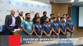 Parvinder Awana Wishes Deaf Indian Cricketers For The T20 World Cup