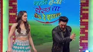 SIMMBA Movie Promotion On Chala Hawa Yeu Dya | Ranveer Singh, Sara Ali Khan, Rohit Shetty