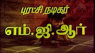 அடிமைப்பெண்.Adimai Penn Tamil Full Movie _ MGR _ Jayalalitha