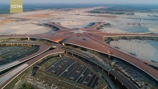 Beijing New International Airport -------- The world's largest terminal