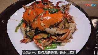 [Chinese food] This classic Cantonese dish is not only enjoyed by Cantonese