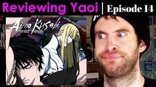 Ai No Kusabi (1992 & 2012) | Reviewing Yaoi Ep. 14